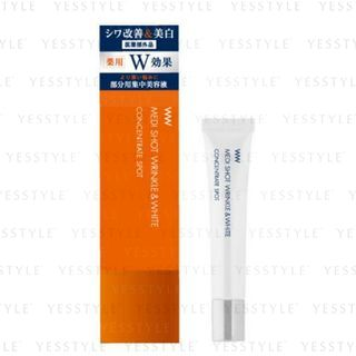 Meishoku Brilliant Colors - WW Medi Shot Wrinkle & White Concentrate Spot