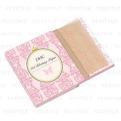 DHC - Oil Blotting Paper Pocket Type