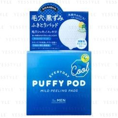 BCL - Puffy Pod Mild Peeling Pads Cool For Men