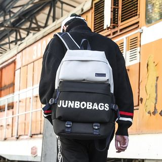 Carryme - Oxford Lettering Backpack