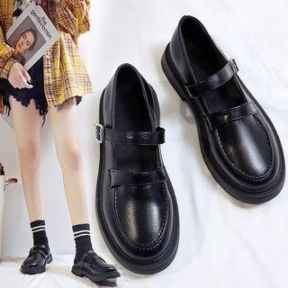 Yuki Yoru - Faux Leather Mary Jane Flats