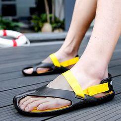 Auxen - 插色镂空分趾凉鞋