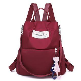 Mayanne - 貼布繡輕型背包