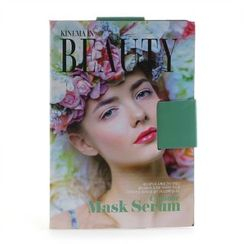 no:hj - Kinema In Beauty Contour Mask Serum Set 10pcs
