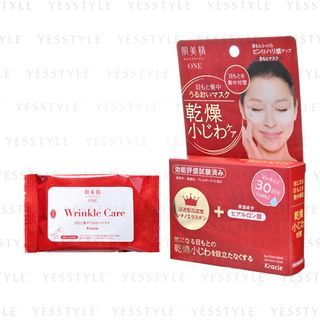 Kracie - Hadabisei One Wrinkle Care Moisture Eye Mask
