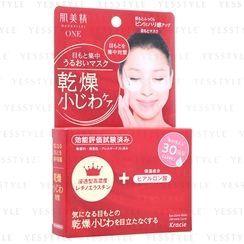 Kracie - Hadabisei One Wrinkle Care Moisture Eye Mask