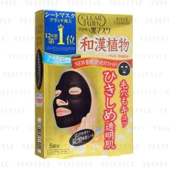 Kose - Clear Turn Black Mask 5 pcs