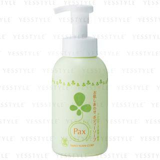 TAIYO YUSHI - Pax Body Soap