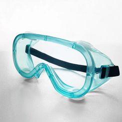 Safeguard - Protective Goggles