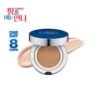 KLAVUU - Fond de teint cushion hydratant Blue Pearlsation High Coverage Marine Collagen Aqua SPF50+ 12 g