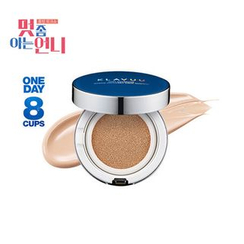 KLAVUU - Blue Pearlsation High Coverage Marine Collagen Aqua Cushion SPF50+ PA+++ 12g