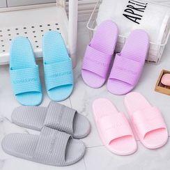 Fun House - PVC Washroom Slippers