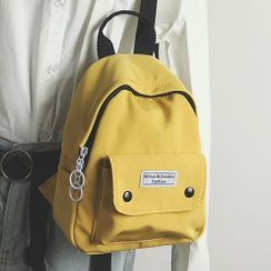 Hase Babe - Lettering Mini Lightweight Backpack