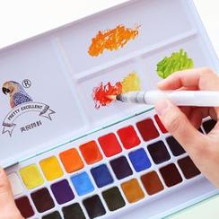 Cute Essentials - Watercolor Paint Set