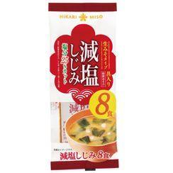 Hikari Miso - Low-salt Freshwater Clam Miso Soup (Pack of 8)