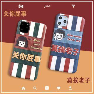 Mobby - 情侣款中文字手机保护套 - iPhone 11 Pro Max  /  11 Pro  /  11  /  XS Max  /  XS  /  XR  /  X  /  8  /  8 Plus  /  7  /  7 Plus  /  6s  /  6s Plus