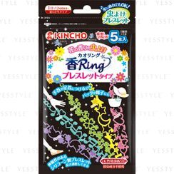 KINCHO - Kaoring Insect Repellent Bracelet