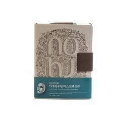 no:hj - Aqua Soothing Mask Pack Set Pearl 10pcs