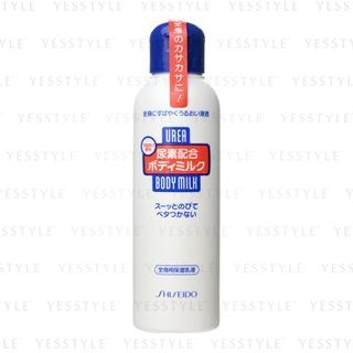 Shiseido - Urea Body Milk
