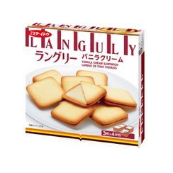 Three O'Clock - ITO Languly Vanilla Sandwich Biscuits