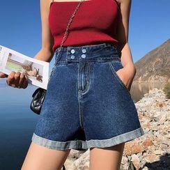Hikaru - High-Waist Roll-Up Denim Shorts