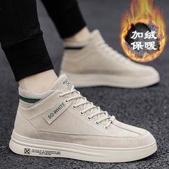 TATALON - 厚底印字印花系带休閒鞋