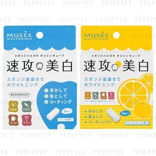 MUSEE PLATINUM - Musee Whitening Teeth Whitening Poririn Cube 3 pcs - 2 Types