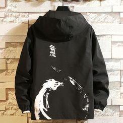 Ferdan - Printed Hooded Zip Jacket