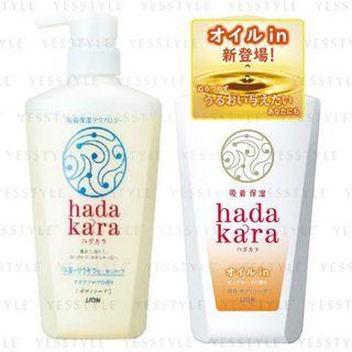 LION - Hadakara Body Soap 480ml - 2 Types