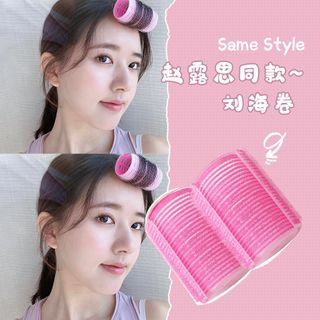Koi Kawaii - Hair Fringe Roller