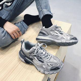 Lazi Boi - Chunky Platform Sneakers