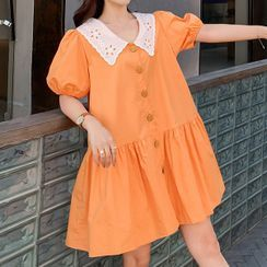 Empressa - Maternity Short-Sleeve Mini A-Line Dress