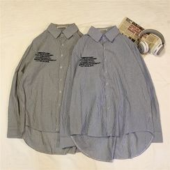 CooLook - Letter Embroidered Striped Shirt