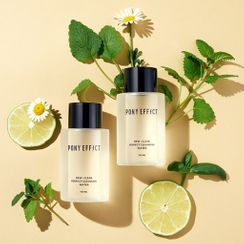 MBX MEMEBOX - PONY EFFECT New Clear Perfect Cleansing Water