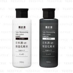 Kiku-Masamune Sake Brewing - Sake Moisturizing Lotion For Men 150ml - 2 Types