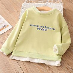 Seashells Kids - Kids Letter Sweatshirt