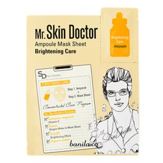 Skin free login mr MyPillow®: Official