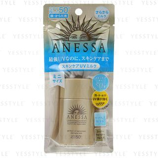 Shiseido - Anessa Perfect UV Sunscreen Skincare Milk A SPF 50+ PA++++ 20ml