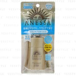 Shiseido - Sonnencreme Anessa Perfect UV Sunscreen Skincare Milk A SPF 50+ PA++++ 20ml