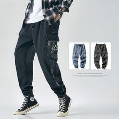 Bay Go Mall - Cargo Jogger Pants