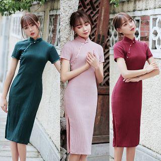 Hunya - Plain Short-Sleeve Midi Qipao