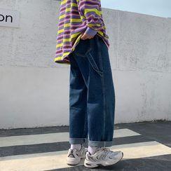 Fizze - Straight-Cut Wide-Leg Jeans