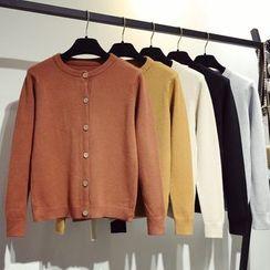 Norte - Lightweight Knit Cardigan