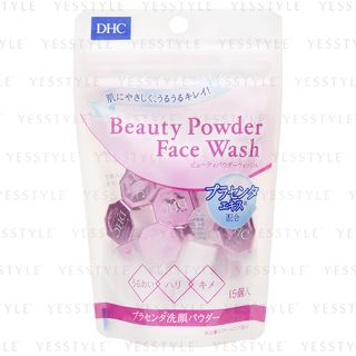 DHC - Beauty Powder Face Wash