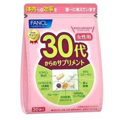 Fancl Health & Supplement(ファンケルヘルス&サプリメント) - Good Choice - 30's Women Health Supplement