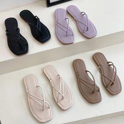 SouthBay Shoes - Plain Flip Flops