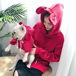 Seven Heaven - Bear Ear Hooded Pet Top