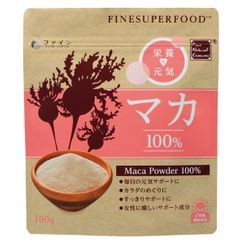 Fine Japan - Superfood Maca Powder
