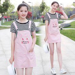 Mori Girls - 套装: 条纹短袖T裇 / 刺绣迷你背带裙