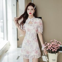 Petit Lace - Short-Sleeve Print Cutout A-Line Dress